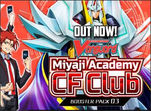 Miyaji Academy CF Club Out Now